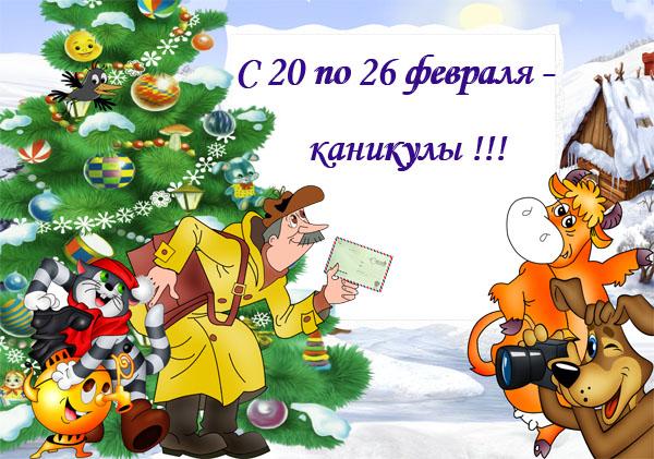 Новогоднее поздравление от почтальона печкина